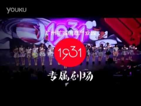 """1931 Women's Team, """"Thank you! I"""" premiere promotional video"""