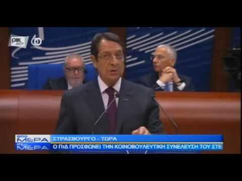 24.01.2017 - President Anastasiades in Greek at Europe - Apomera PIK