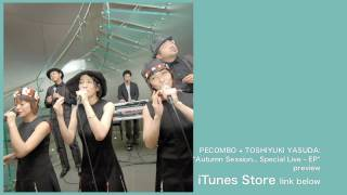 http://itunes.apple.com/album/autumn-session-special-live/id3012891...