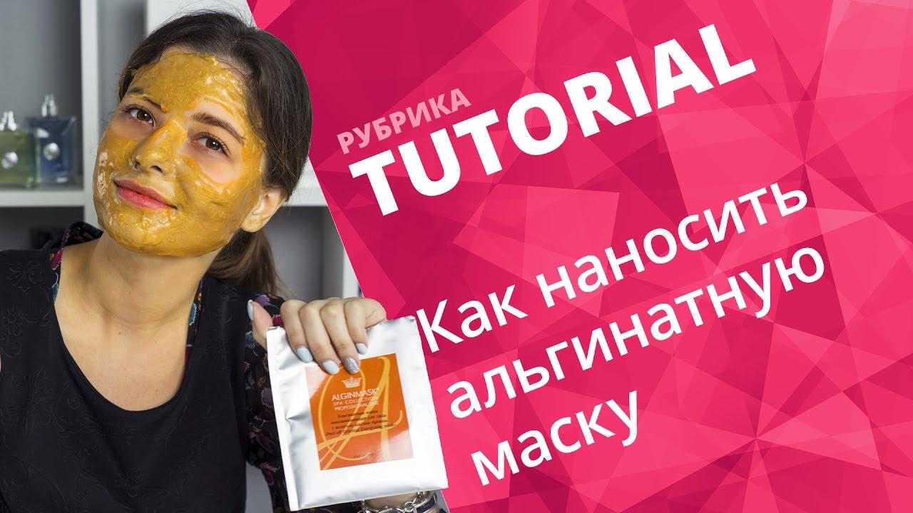 Официальный интернет-магазин топ косметикс. У нас можно купить профессиональную косметику в киеве и украине.