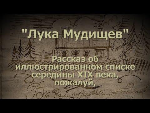 Электронная библиотека ИРЛИ РАН > Главная