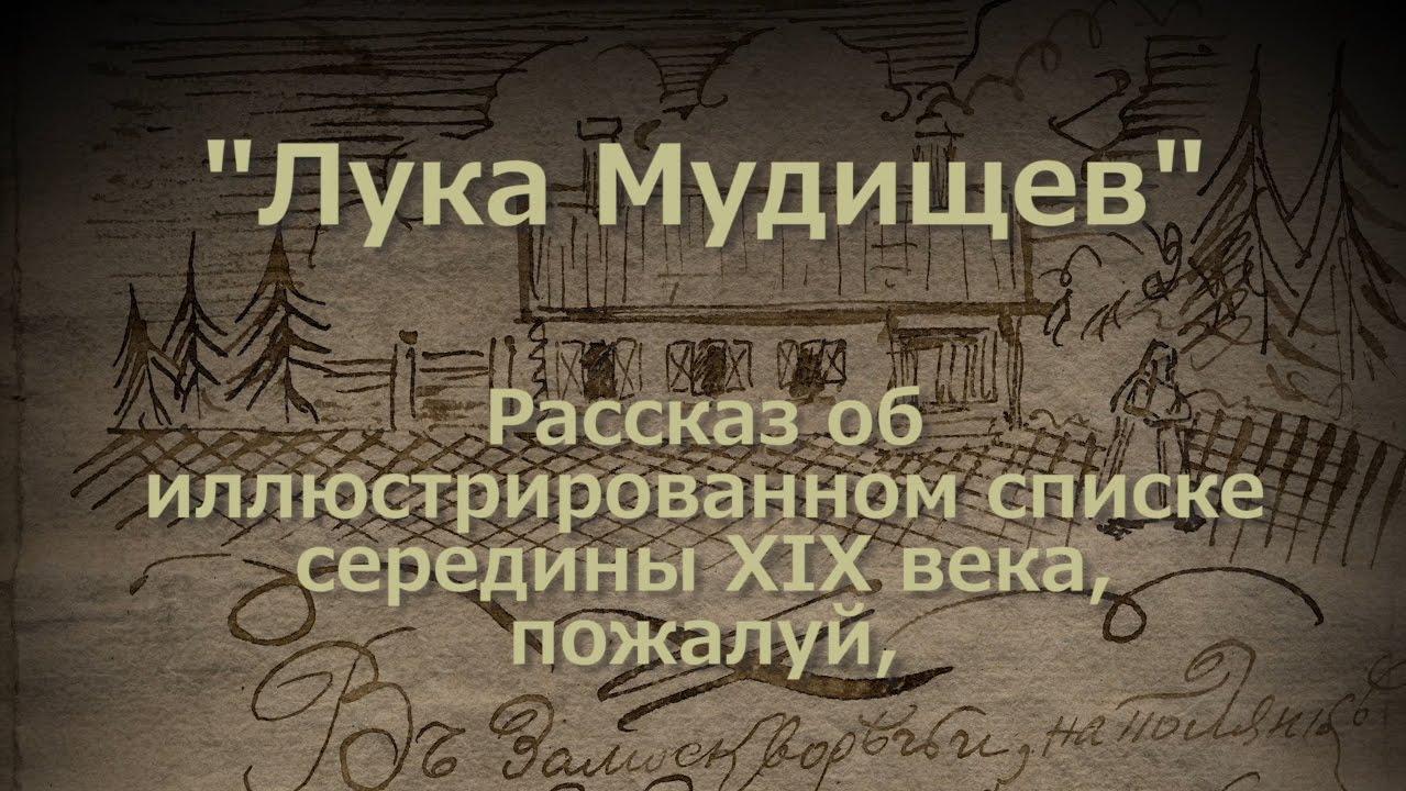 aleksis-tehas-pasha-karetniy-luka-mudishev-sebya-obkonchala