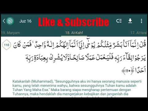 Qiroah Tilawah Surah Al Kahfi 109 110 Surah Al Hasyr 23 Variasi H Mukmi Ainul Mubarok