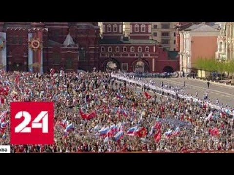 """В Москве прошел """"Бессмертный полк"""": как это было - Россия 24"""