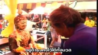 เพลงชาติไทย SMMTV