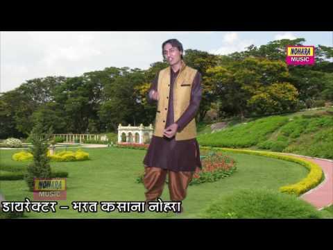 Krishna Gurjar New Rasiya 2017 Hd
