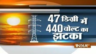 Massive power outage cripples life in Delhi