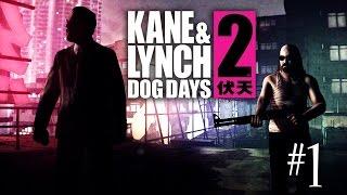 Kane & Lynch 2: Dog Days #4 - возвращение домой (без комментариев)