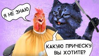Я ПАРИКМАХЕР КУР! / СИМУЛЯТОР ФЕРМЫ в РОБЛОКС / Egg Farm Simulator ROBLOX