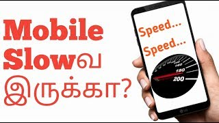உங்கள் Mobile Slowவ இருக்கா? how to speed up android phone in tamil || NGL Freeze