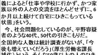 """やばい!""""ウルトラ・ニート"""" 2015 04 29 21 39 17 479"""