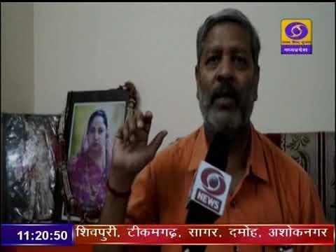 Ground report : Seoni के गणेश प्रसाद को मिला जीवन ज्योती बीमा योजना का लाभ।