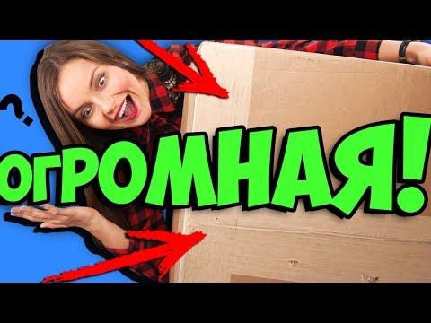 ПОСЫЛКА из США: ПОПОЛНИЛА КОЛЛЕКЦИЮ + Подарки для вас! / Unboxing куклы / Обзор / Куклы Монстер Хай