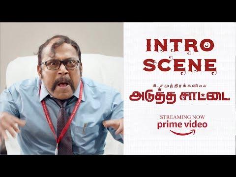 Adutha Saattai   Samuthirakani   Athulya Ravi   Intro Scene 4K (English-Subtitle )