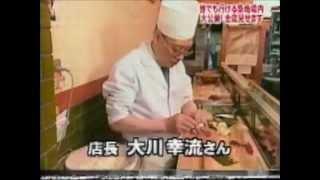 寿司 築地市場内の寿司店10軒