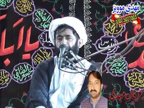 top list_zakireen majalis_Majlis e aza Zakir e ahl bait Iqbal khan baloch