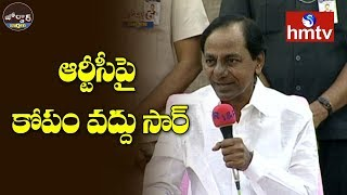 CM KCR Angry on TSRTC | Jordar News | Telugu News | hmtv