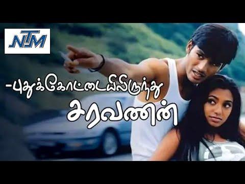 Pudhukottaiyilirundhu Saravanan Full Movie Hd  Dhanush Full Action Movies  2016 Upload Full Movie 