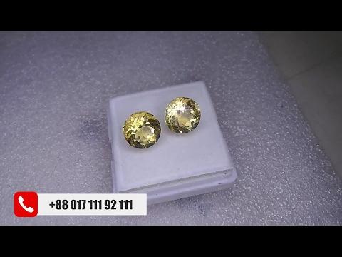 Best top Quality Bangkok Yellow Sapphire | Pukhraj Stone Available @ Tajmahal Gems World