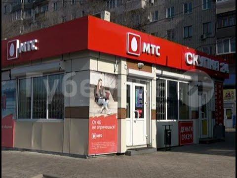 Хабаровчанин украл деньги из салона сотовой связи и улетел в Санкт-Петербург. Mestoprotv