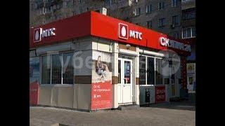 Смотреть видео Хабаровчанин украл деньги из салона сотовой связи и улетел в Санкт-Петербург. Mestoprotv онлайн