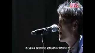 元気を出る歌です。日本大震災からのちょうど一年後です。