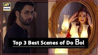 Top 3 Best Scenes of Do bol   #HiraMani