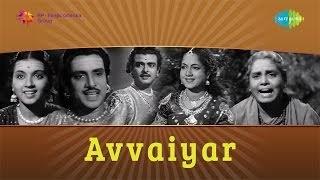 Avvaiyar | Aram Seya Virumbu song