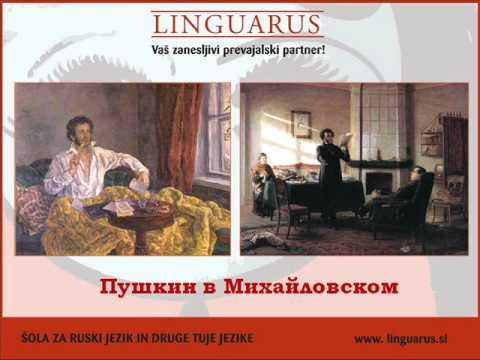 А.С.Пушкин. Биография.wmv