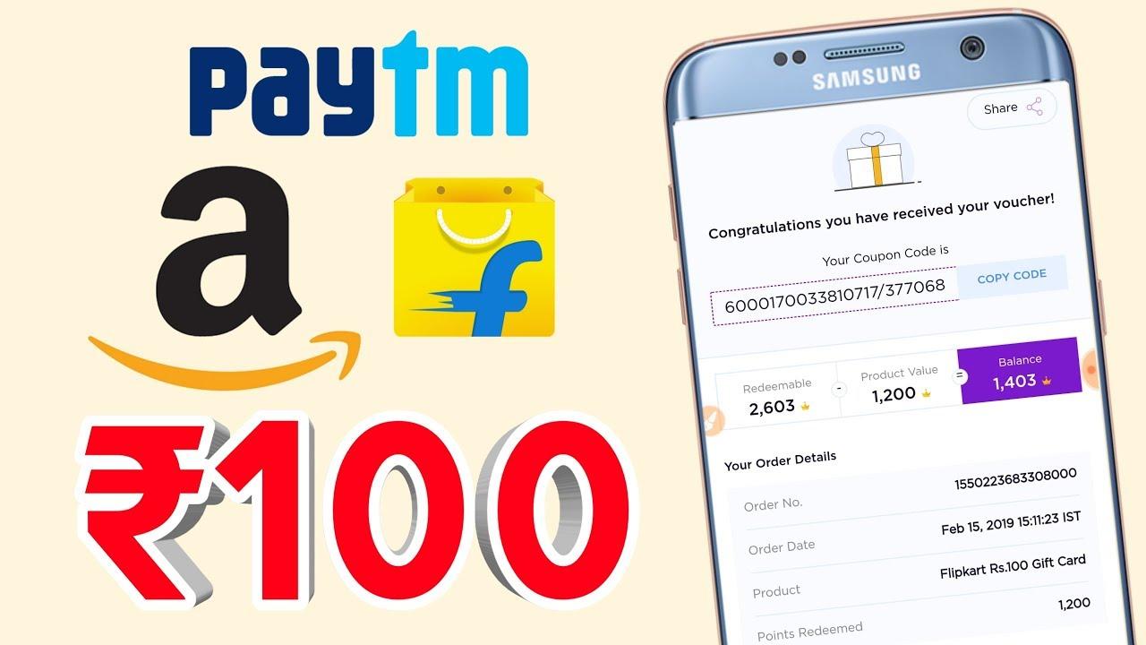 amazon india free gift card codes 2019