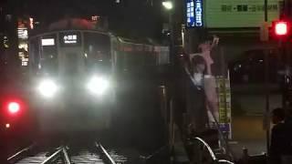 [警笛(空笛)あり]小田急1000形快速急行 町田駅到着