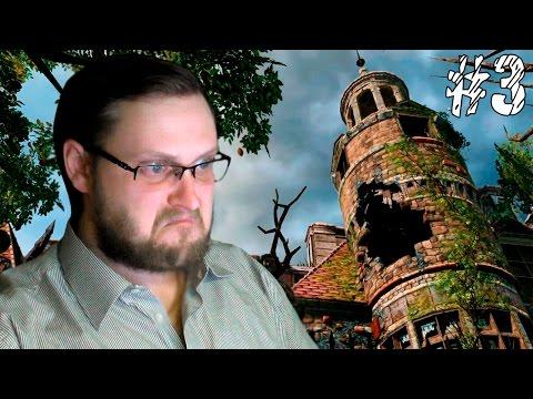 Прохождение Uncharted 3: Drakes Deception (коммент от alexander.plav) Ч. 1