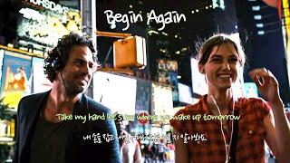 영화 비긴어게인노래모음, 영화OST명곡모음, 영화OST노래모음 뭉클한노래(Begin Again OST, Begin Again Music)