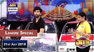 Jeeto Pakistan | Lahore Special | 21st July 2019 | ARY Digital