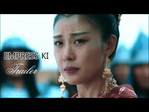 Empress Ki ♛ TRAILER