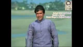 Zindagi Kaisi hai Paheli (Anand)