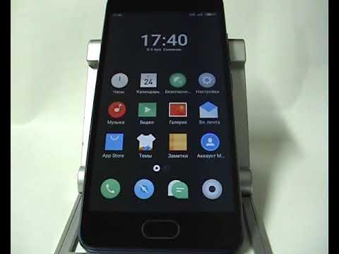 Аватар или фото для контакта в смартфоне Meizu