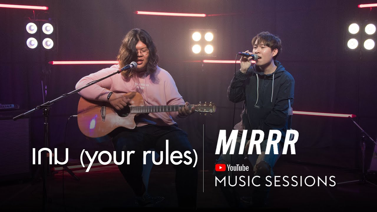 Mirrr เกม Your Rules I Youtube Music Sessions Youtube
