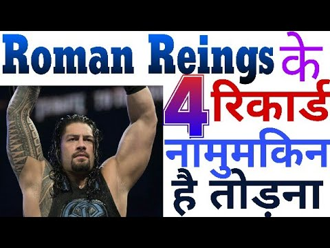 4 RECORDS, Which Made By ROMAN REINGS || wwe hindi khabar ||