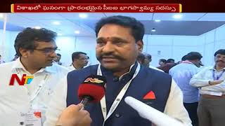 Minister Amarnath Reddy Face to Face over CII Partnership Summit 2018 || NTV