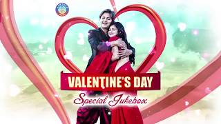 VALENTINE'S DAY SPECIAL : Best ROMANTIC ODIA SONGS 2016-2017 (Audio Jukebox) | Sarthak Music
