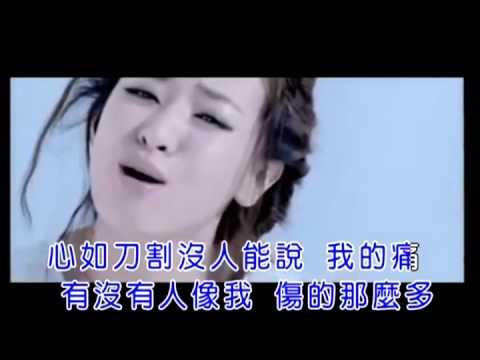 Sara - Wo De Xin Hao Leng  我的心好冷 MV