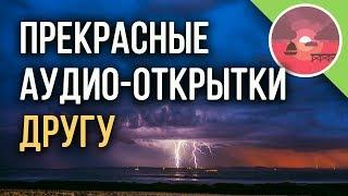 Поздравления С Днем Рождения Однокласснику - поздравления с днем рождения однокласснику