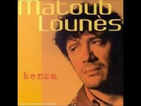 Matoub Lounès - Tatut ( L'oubli)