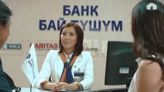 Жарайт Сити _ 2-выпуск_2015