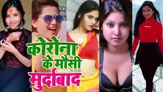 Kashi Hille Patna Hille   काशी हिले पटना हिले   Ritesh Pandey   Antra Singh Priyanka   VMate