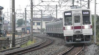 東武10000系10030型11447F 普通南栗橋行 栗橋~新古河通過【4K】