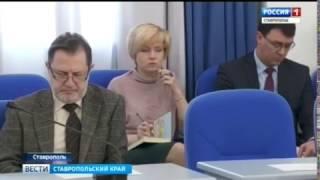 видео Автострахование в Ставрополе