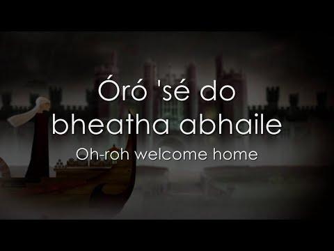 oro se do bheatha bhaile sinead o'connor mp3