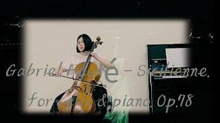 Gabriel Fauré - Sicilienne, For Cello & Piano, Op. 78 Zenith-Juhye Hwang Cello 포레 시실리안느 황주혜 첼로